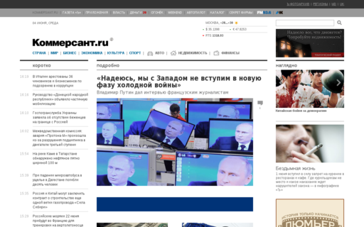 Access kommersant.ru using Hola Unblocker web proxy