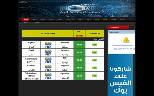 Access kora-online.tv using Hola Unblocker web proxy