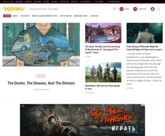 Access kotaku.com using Hola Unblocker web proxy
