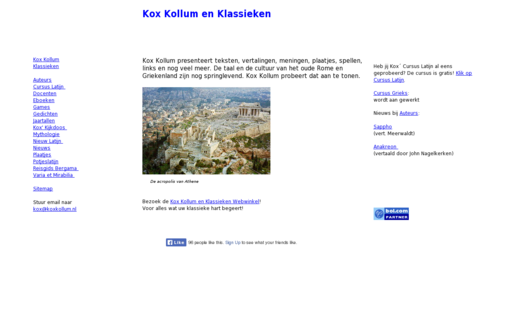 Access koxkollum.nl using Hola Unblocker web proxy