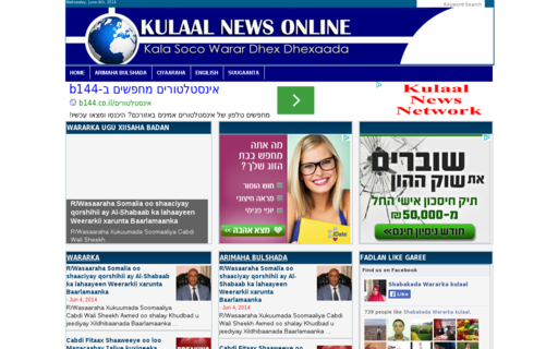 Access kulaal.com using Hola Unblocker web proxy