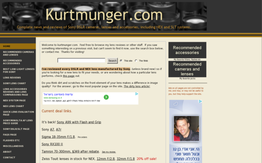 Access kurtmunger.com using Hola Unblocker web proxy