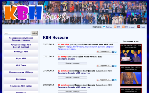 Access kvnbest.ru using Hola Unblocker web proxy