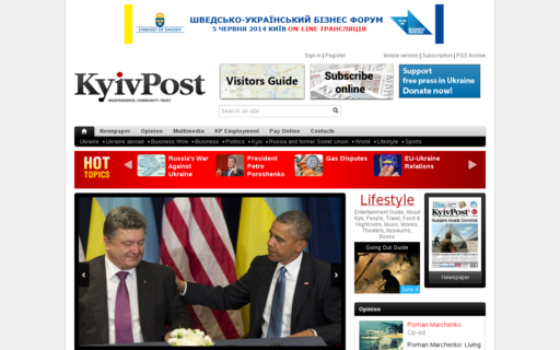 Access kyivpost.com using Hola Unblocker web proxy