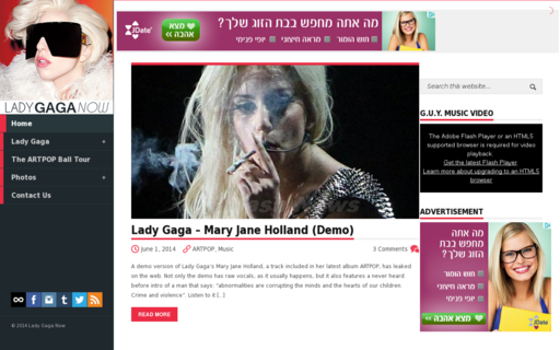 Access ladygaganow.net using Hola Unblocker web proxy
