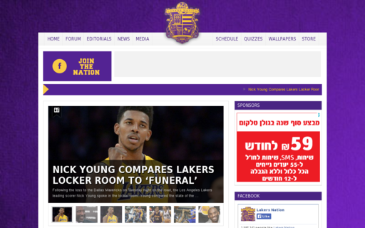 Access lakersnation.com using Hola Unblocker web proxy