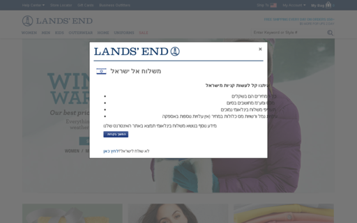 Access landsend.com using Hola Unblocker web proxy