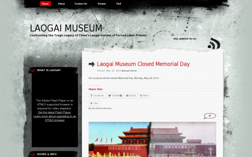 Access laogaimuseum.org using Hola Unblocker web proxy