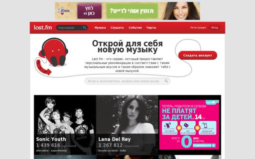 Access lastfm.ru using Hola Unblocker web proxy