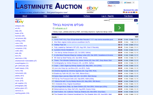 Access lastminute-auction.com using Hola Unblocker web proxy