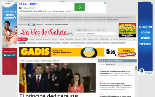 Access lavozdegalicia.es using Hola Unblocker web proxy
