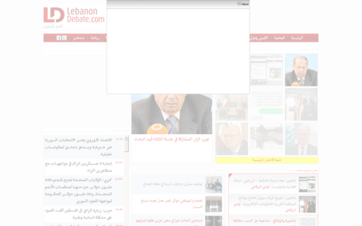 Access lebanondebate.com using Hola Unblocker web proxy