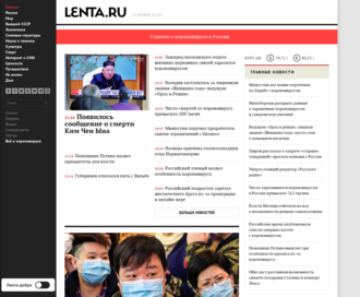 Access lenta.ru using Hola Unblocker web proxy