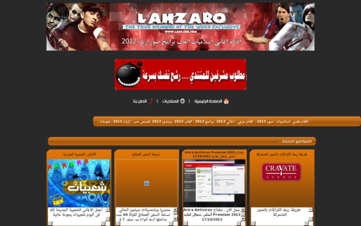 Access lhzro.com using Hola Unblocker web proxy