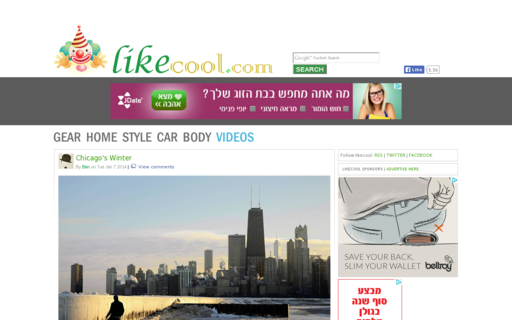 Access likecool.com using Hola Unblocker web proxy