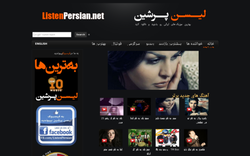 Access listenpersian.net using Hola Unblocker web proxy