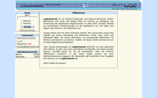 Access loghatnameh.de using Hola Unblocker web proxy