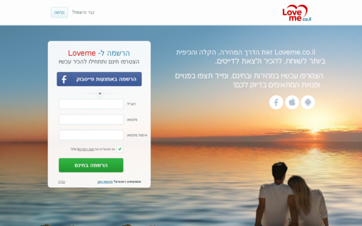 Access loveme.co.il using Hola Unblocker web proxy