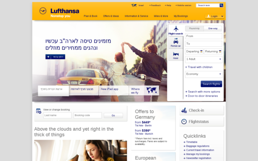 Access lufthansa.com using Hola Unblocker web proxy