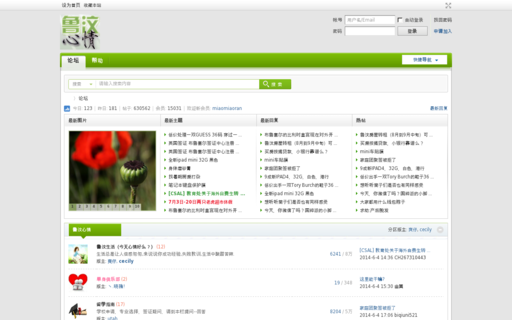 Access luwenxinqing.com using Hola Unblocker web proxy