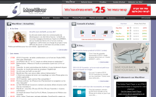 Access mac4ever.com using Hola Unblocker web proxy