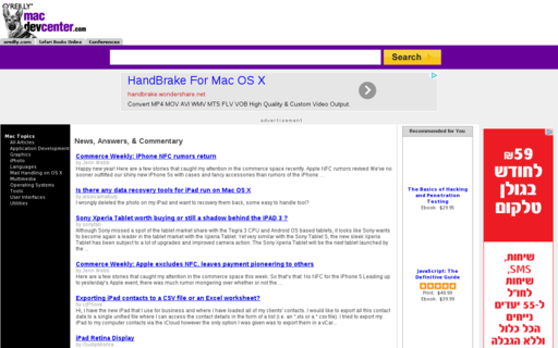 Access macdevcenter.com using Hola Unblocker web proxy