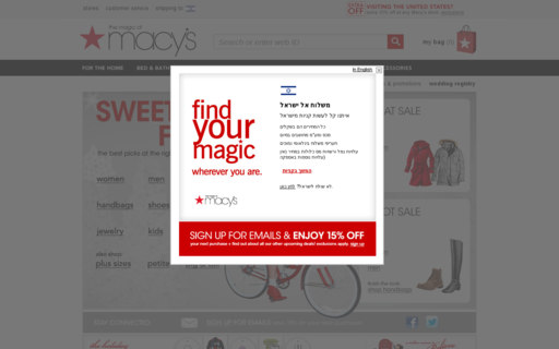 Access macys.com using Hola Unblocker web proxy