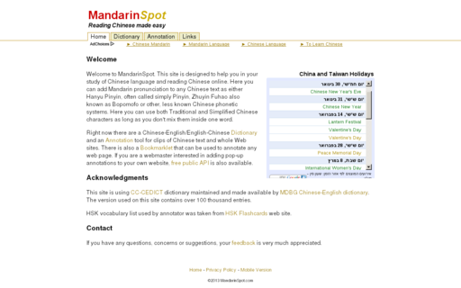 Access mandarinspot.com using Hola Unblocker web proxy