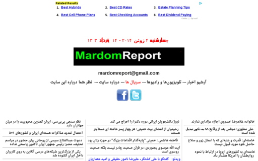 Access mardomreport.net using Hola Unblocker web proxy