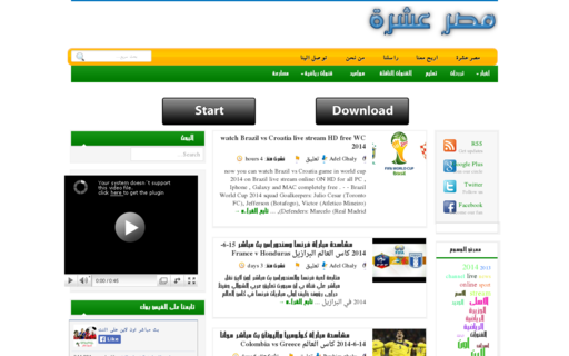 Access masr10.com using Hola Unblocker web proxy