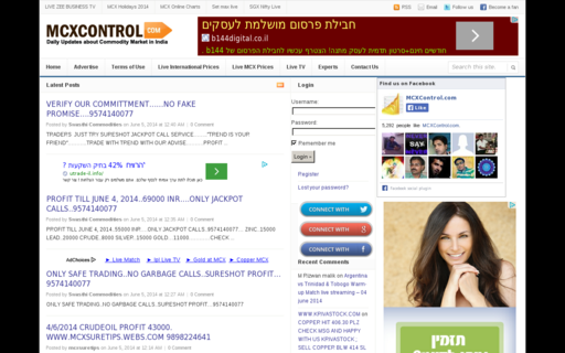 Access mcxcontrol.com using Hola Unblocker web proxy