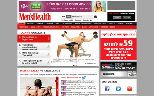 Access menshealth.co.uk using Hola Unblocker web proxy