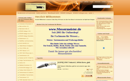 Access messermeister.de using Hola Unblocker web proxy