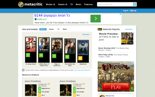 Access metacritic.com using Hola Unblocker web proxy