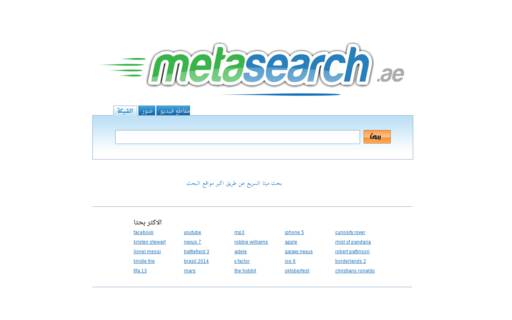 Access metasearch.ae using Hola Unblocker web proxy