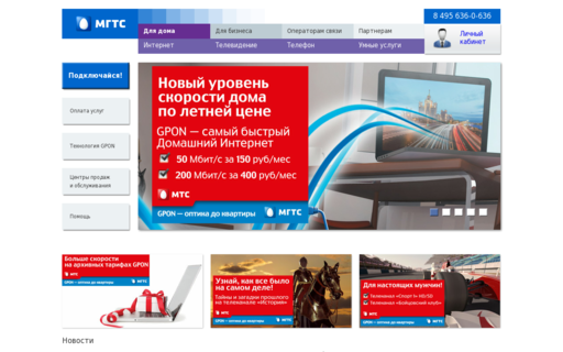Access mgts.ru using Hola Unblocker web proxy