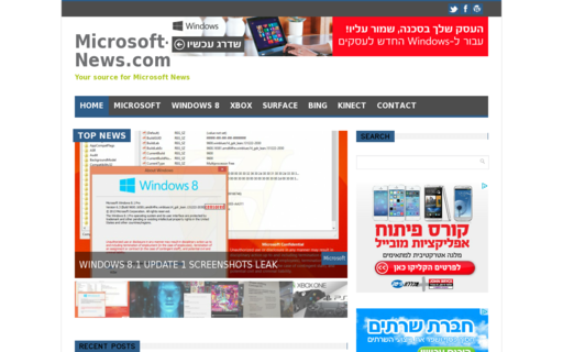 Access microsoft-news.com using Hola Unblocker web proxy