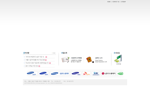 Access micube.co.kr using Hola Unblocker web proxy