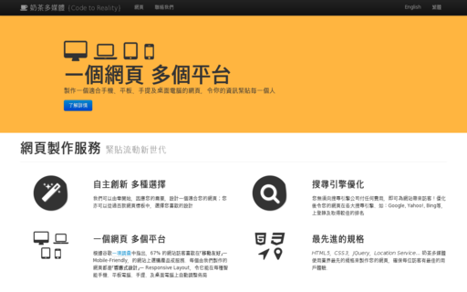 Access milkteamedia.com.hk using Hola Unblocker web proxy