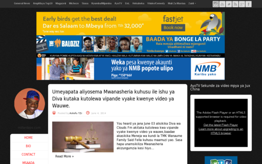 Access millardayo.com using Hola Unblocker web proxy