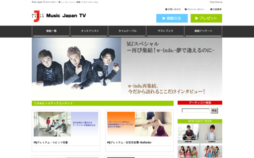 Access mjtv.jp using Hola Unblocker web proxy