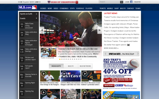 Access mlb.com using Hola Unblocker web proxy