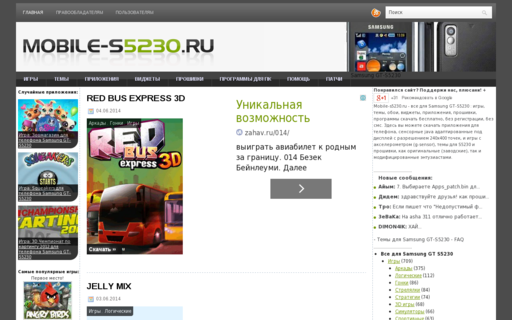 Access mobile-s5230.ru using Hola Unblocker web proxy