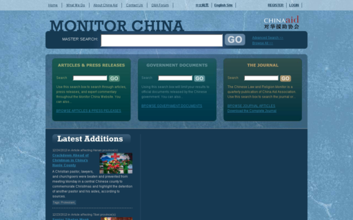 Access monitorchina.org using Hola Unblocker web proxy