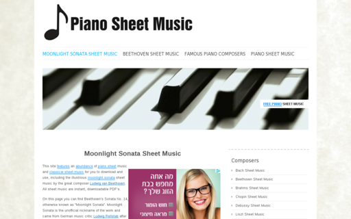 Access moonlight-sonata-sheet-music.com using Hola Unblocker web proxy