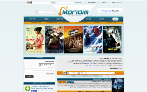 Access moridim.tv using Hola Unblocker web proxy