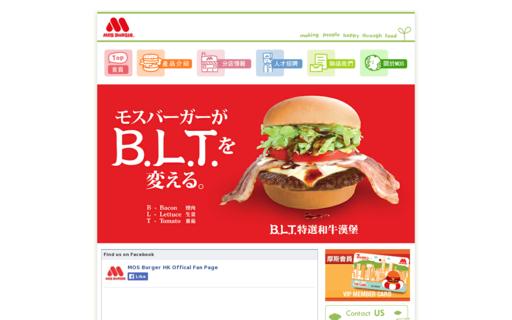Access mosburger-hk.com using Hola Unblocker web proxy