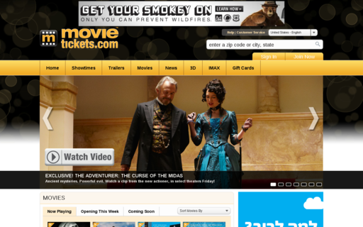 Access movietickets.com using Hola Unblocker web proxy