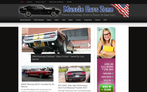 Access musclecarszone.com using Hola Unblocker web proxy