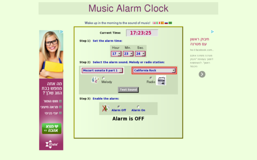 Access music-alarm-clock.com using Hola Unblocker web proxy